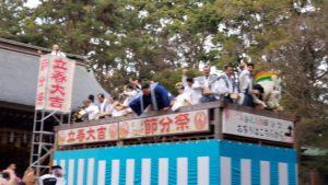 平塚八幡宮節分祭